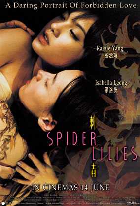 "Film ""Spider Lilies"" de Zero Chou"