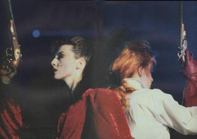 Sophie Tellier et Mylène Farmer, concert 1989