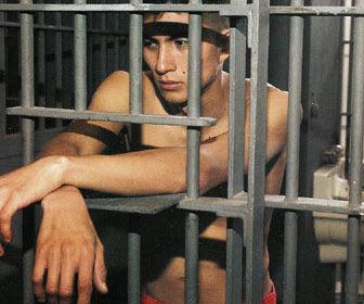 ENTRE 5 Prison