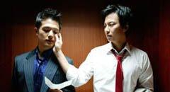 """Film """"No Regret"""" (2006) de Lee Song Hee Il"""