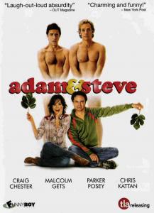 FOCALISATION Adam & Steeve