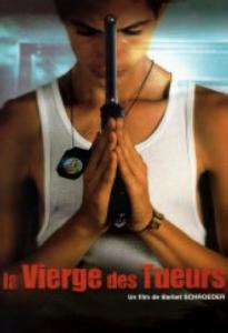"""Film """"La Vierge des tueurs"""" de Barbet Schroeder"""