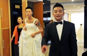 Mariage homo en Chine