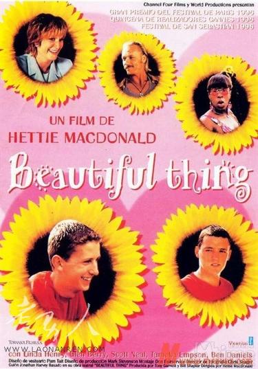 "Film ""Beautiful Thing"" d'Hettie Macdonald"