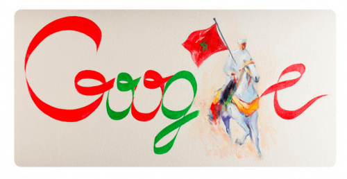 Quenouille Tunis