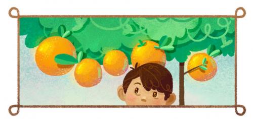 Quenouille oranges