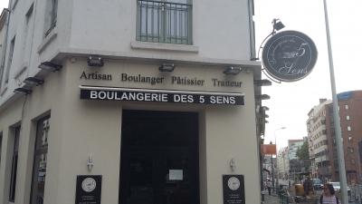 """Code 45 """"Promenade chorégraphique"""""""