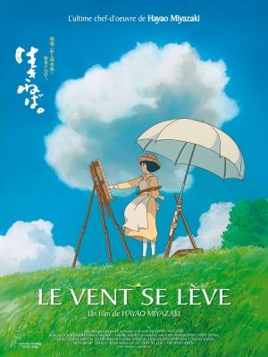 """Le film """"Le Vent se lève"""" de Miyazaki (cf. mon article sur la quenouille maçonnique)"""